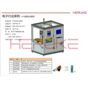 PCB板分板线